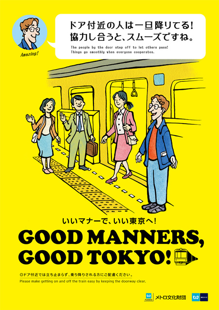 Tokyo Subway Map Poster.Social And Environmental Activities The Society And Tokyo Metro