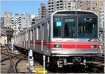 丸ノ内線02系|東京メトロ