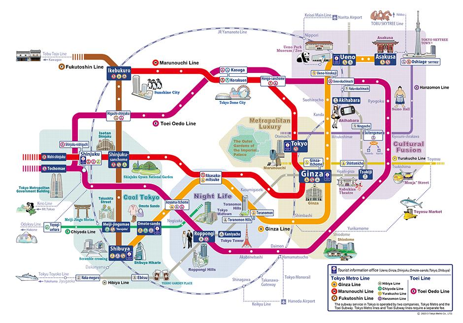 Tokyo Subway Map Chinese.Tokyo Metro See Tokyo With Tokyo Metro