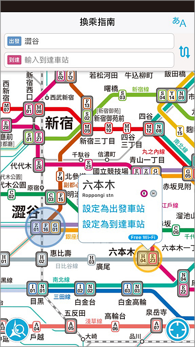 Tokyo Metro | Tokyo Subway Navigation for Tourists