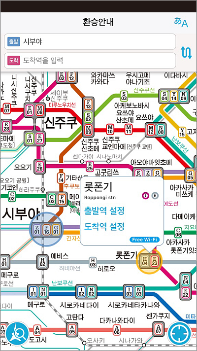 Seoul Subway Map 2018 Pdf.Tokyo Metro Tokyo Subway Navigation For Tourists
