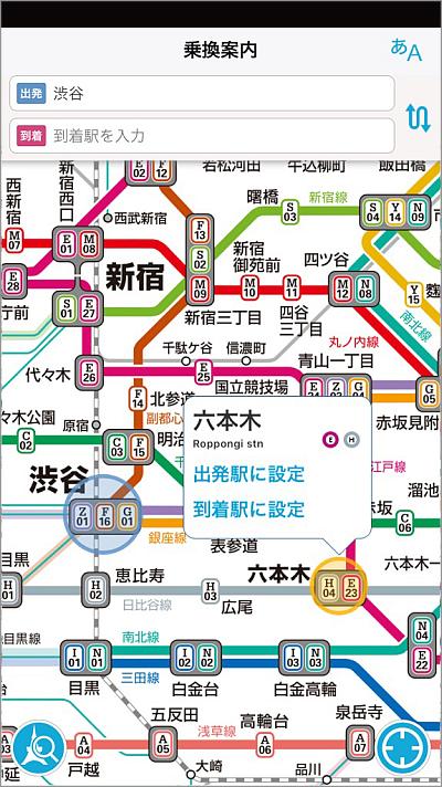 Tokyo Subway Map Chinese.Tokyo Metro Tokyo Subway Navigation For Tourists
