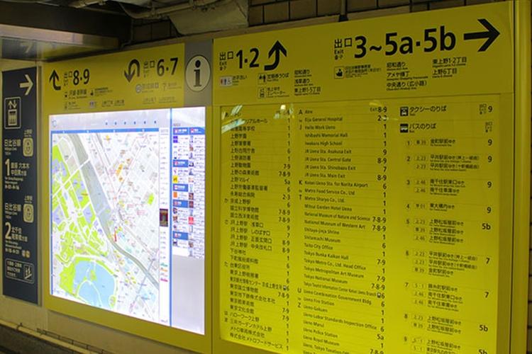 Tokyo Metro | Tips for Using Tokyo Metro