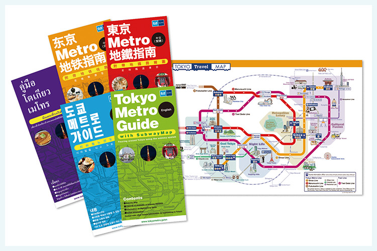 How To Design A Subway Map.Tokyo Metro Tips For Using Tokyo Metro