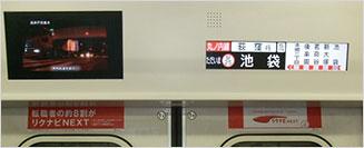 Tokyo subway display