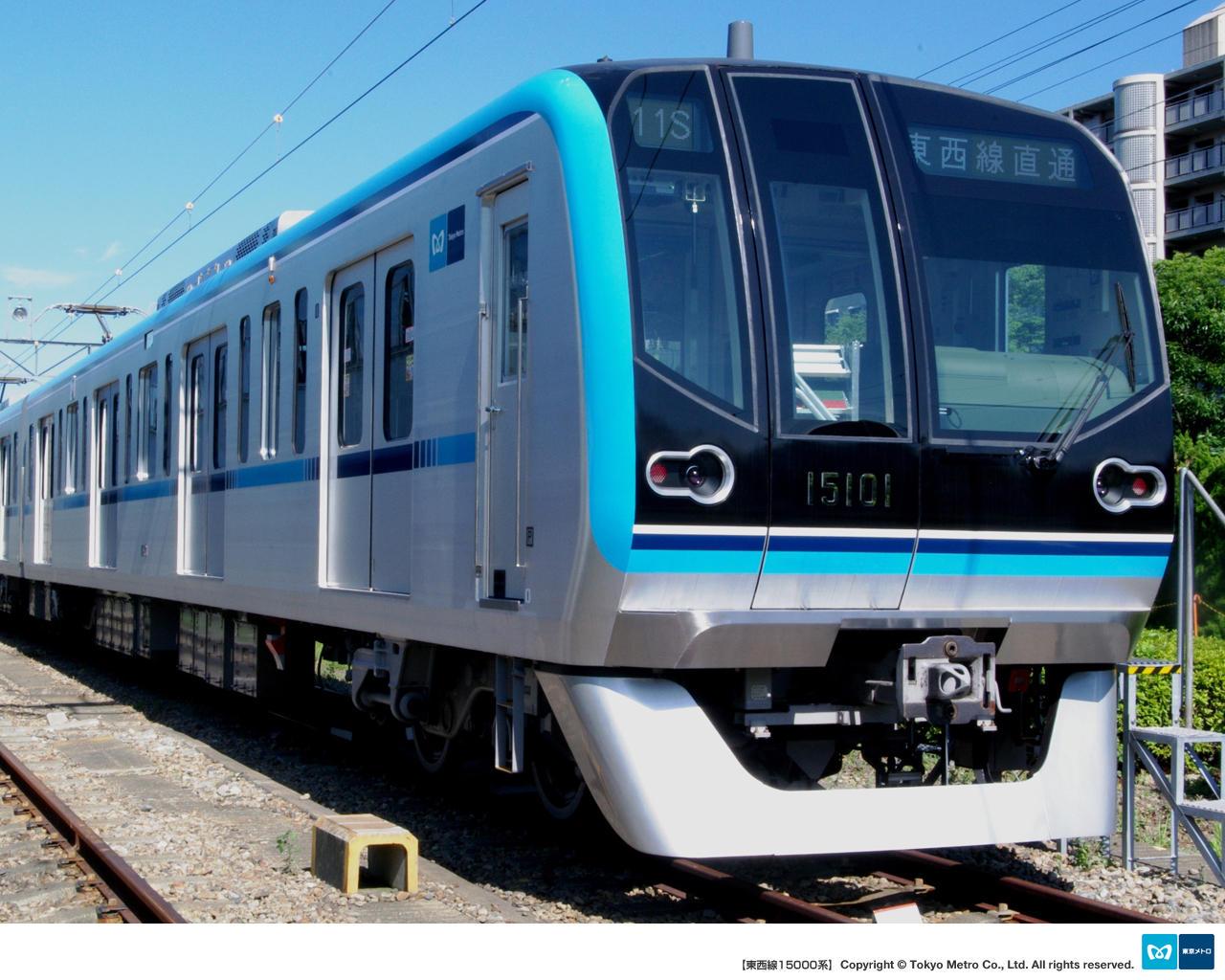 線 東西 東京 メトロ