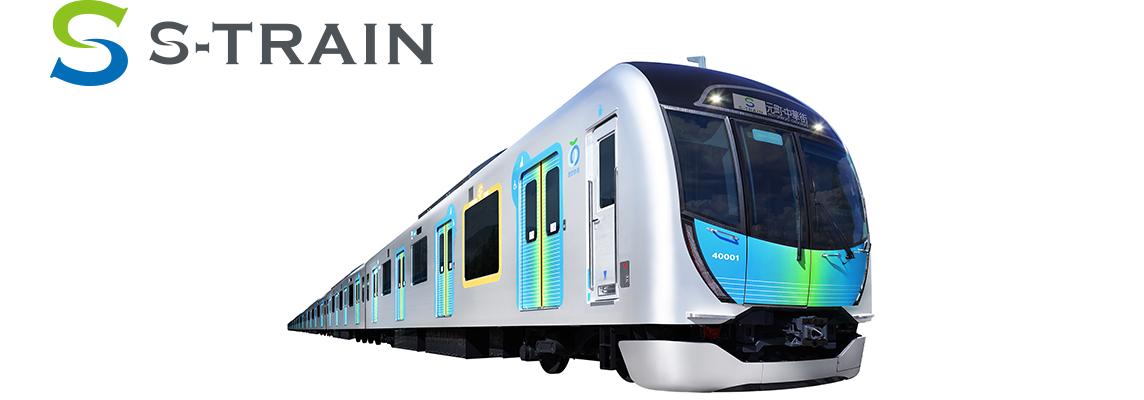 s train 東京メトロ
