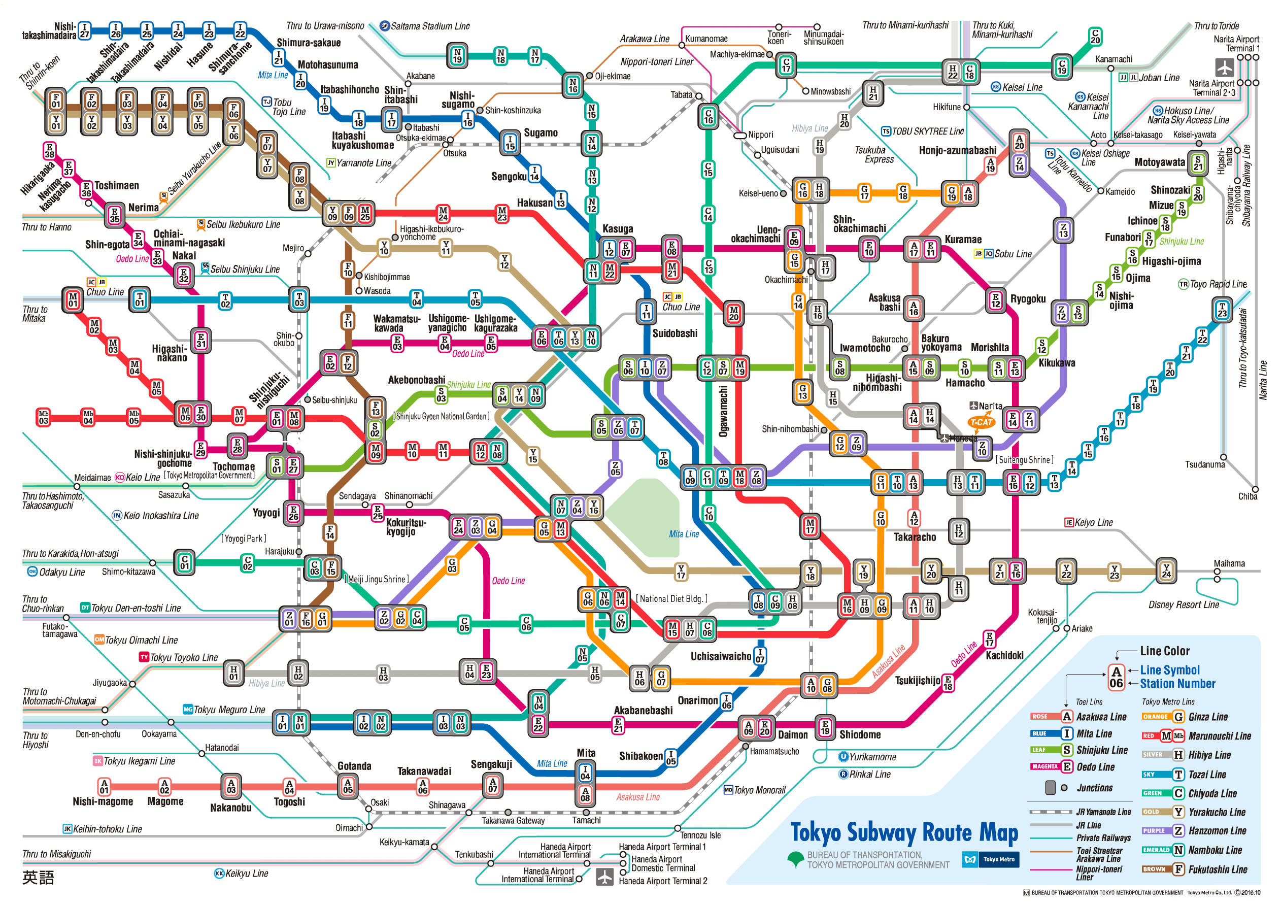 Tokyo Train And Subway Map