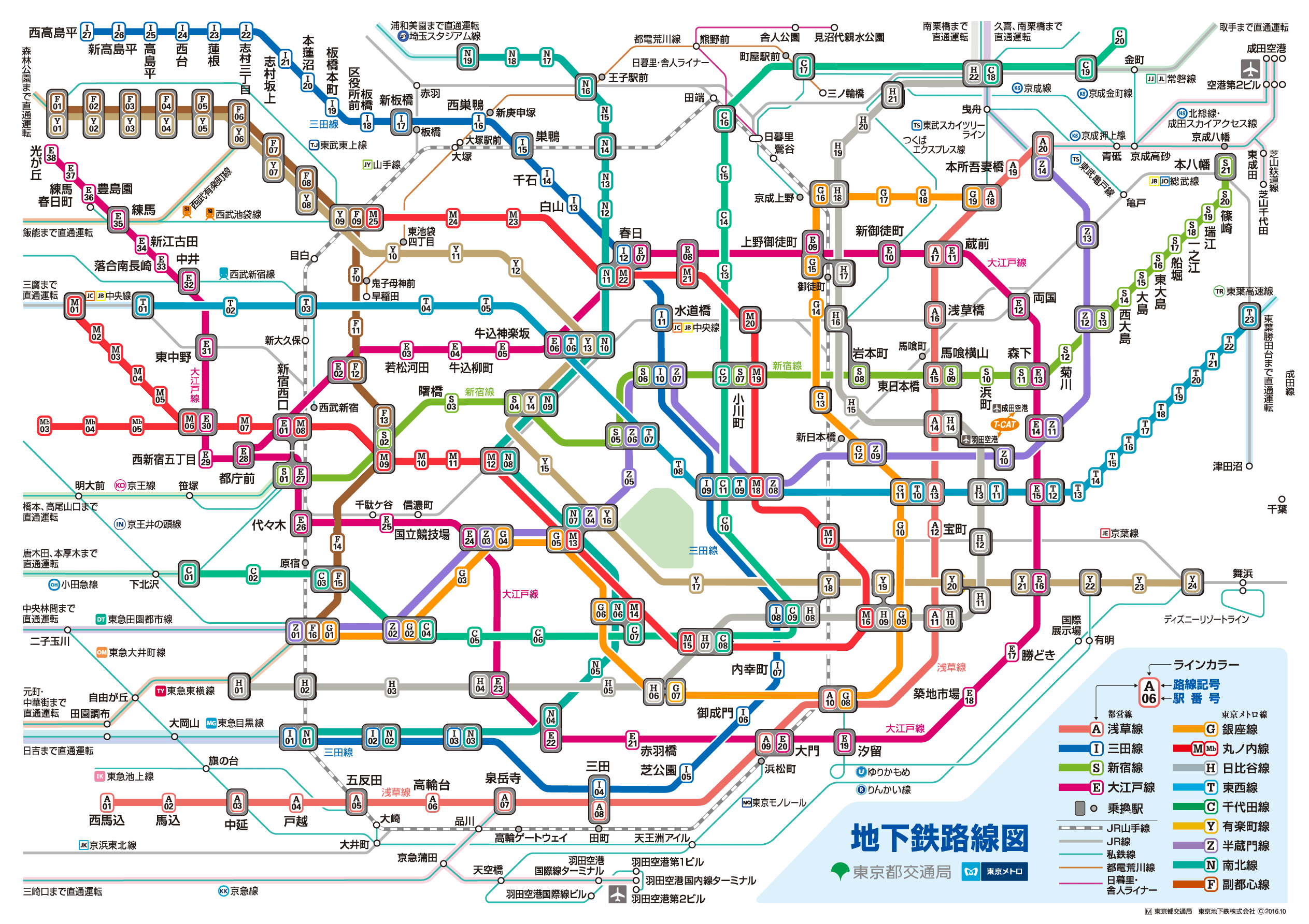 https://www.tokyometro.jp/library/svg_map/img/jp/all.png