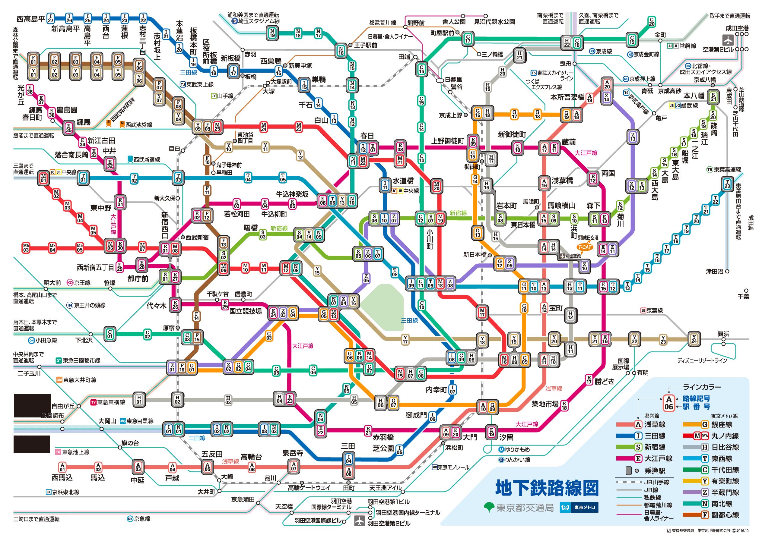 曙橋 | 東京都交通局 - kotsu.metro.tokyo.jp