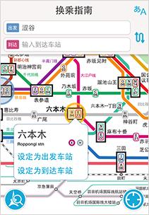 中国語(簡体字) 中国語(繁体字) 韓国語 日本語  Tokyo Subway Navigati