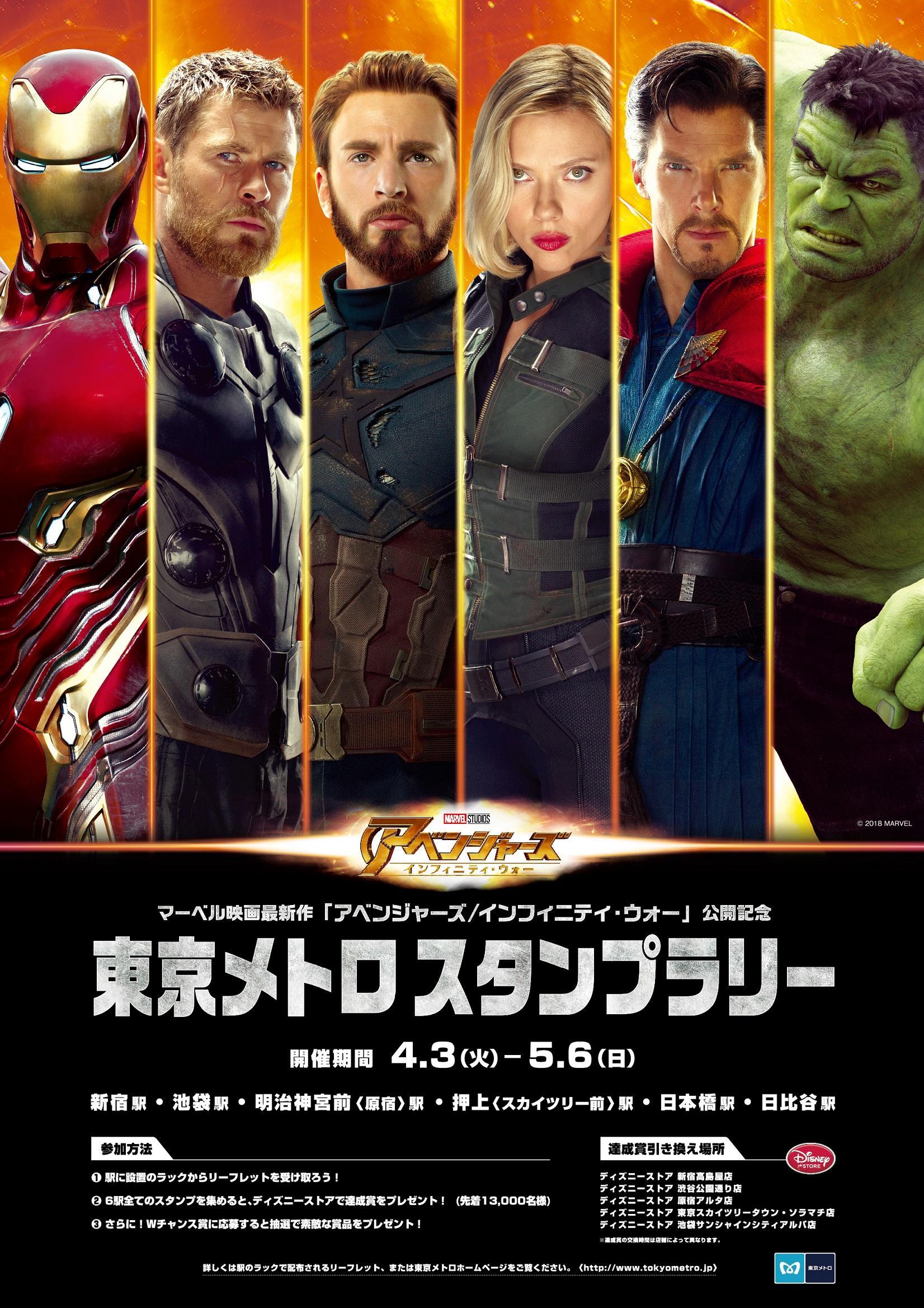 https://www.tokyometro.jp/news/images_h/metroNews20180316_32_1.jpg