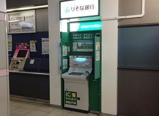 近く の りそな 銀行 atm 渋谷駅(山手線)近くのりそな銀行ATM