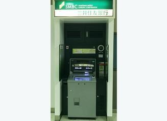 ATM・三井住友銀行 | 上野駅/G16/H17 | 東京メトロ