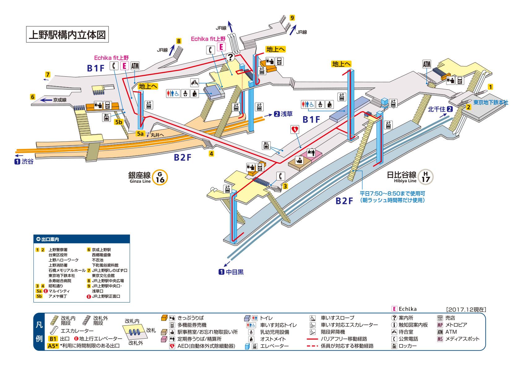 Tokyo Dome Hotel - TripAdvisor