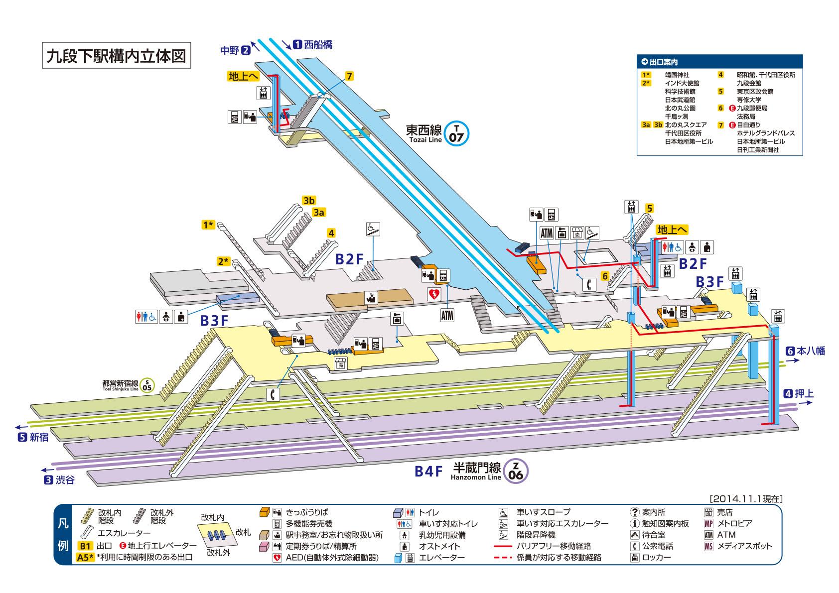 構内図 | 九段下駅/T07/Z06 | 東京メトロ