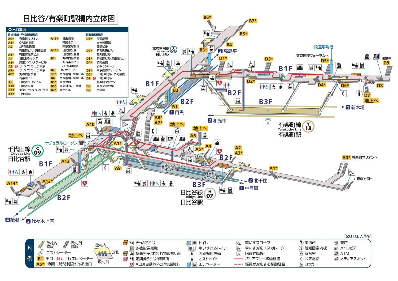 https://www.tokyometro.jp/station/yardmap_img/_station_%E6%97%A5%E6%AF%94%E8%B0%B7%E6%9C%89%E6%A5%BD%E7%94%BA_yardmap_images_yardmap.jpg
