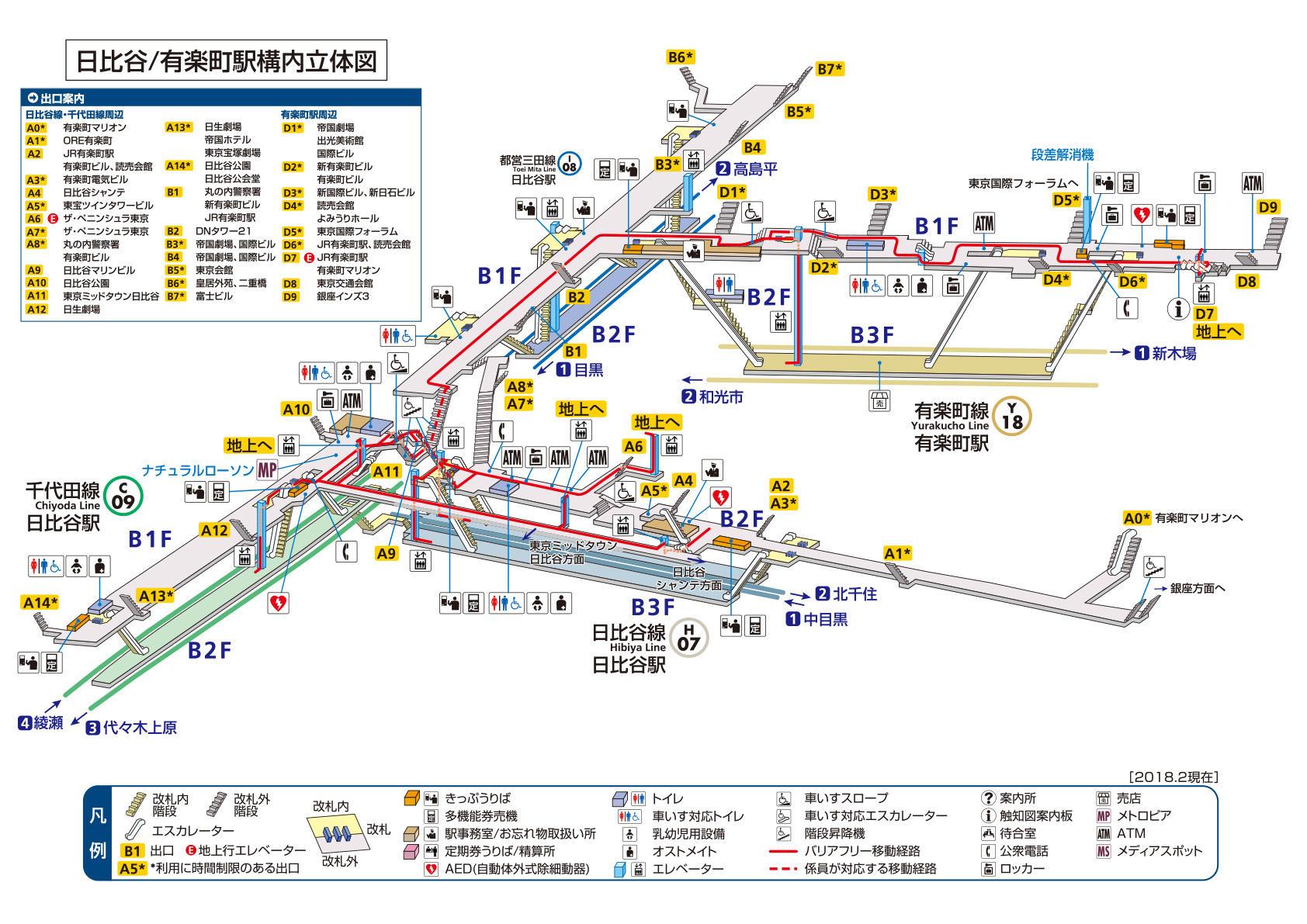 池袋駅/M25/Y09/F09 | 路線・駅の情報 | 東京 ...