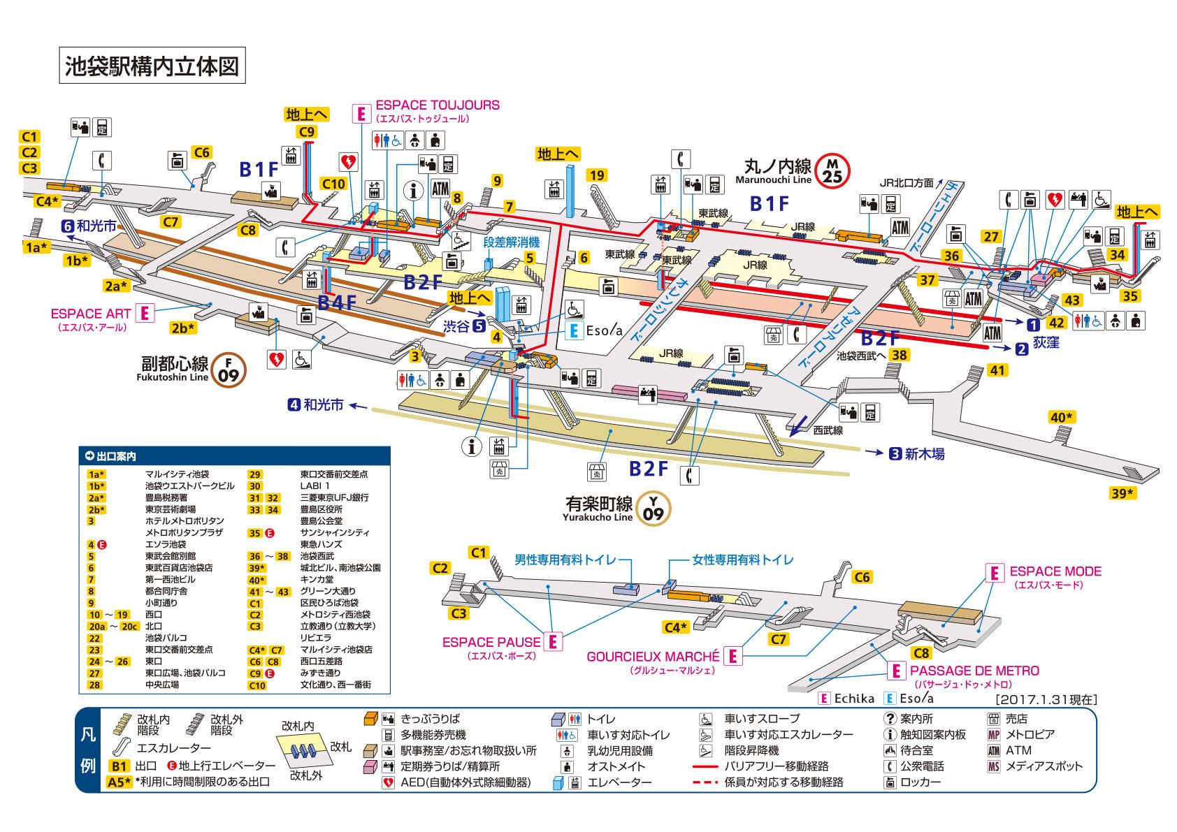 副都心線/F | 路線・駅の情報 | 東京メトロ
