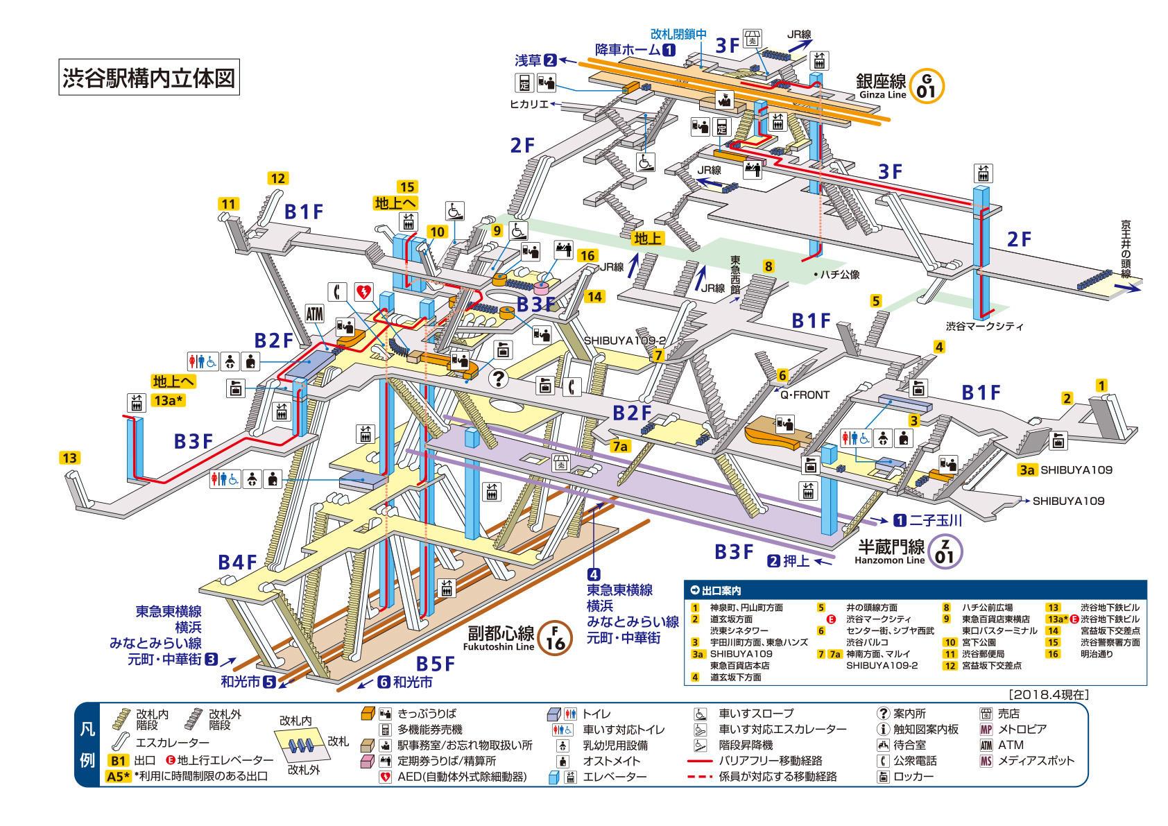 九段下駅/T07/Z06 | 路線・駅の情報 | 東京メトロ