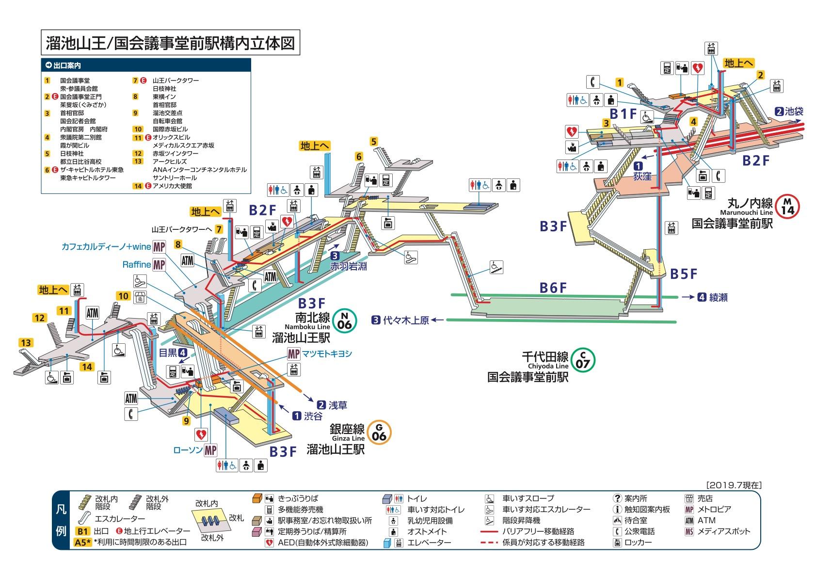 https://www.tokyometro.jp/station/yardmap_img/_station_%E6%BA%9C%E6%B1%A0%E5%B1%B1%E7%8E%8B_%E5%9B%BD%E4%BC%9A%E8%AD%B0%E4%BA%8B%E5%A0%82_yardmap_images_yardmap.jpg