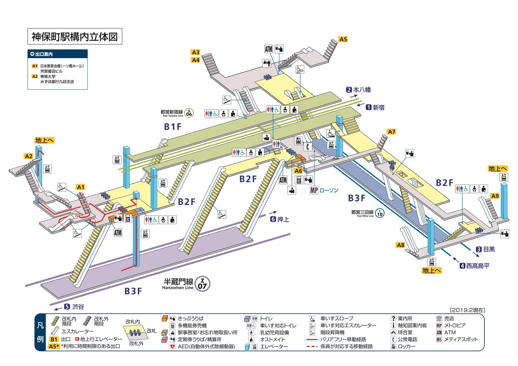 九段下 構内図|駅探 - ekitan.com