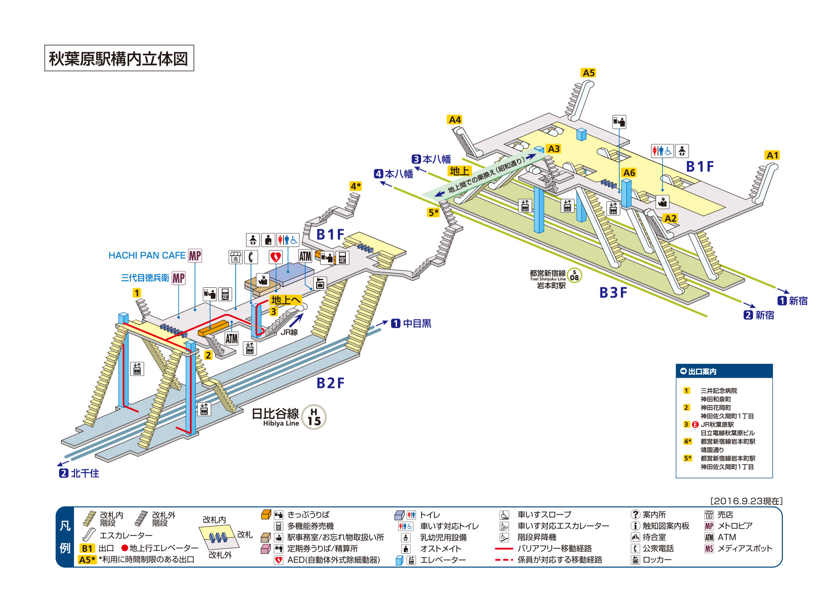 https://www.tokyometro.jp/station/yardmap_img/_station_%E7%A7%8B%E8%91%89%E5%8E%9F_yardmap_images_yardmap_2.jpg