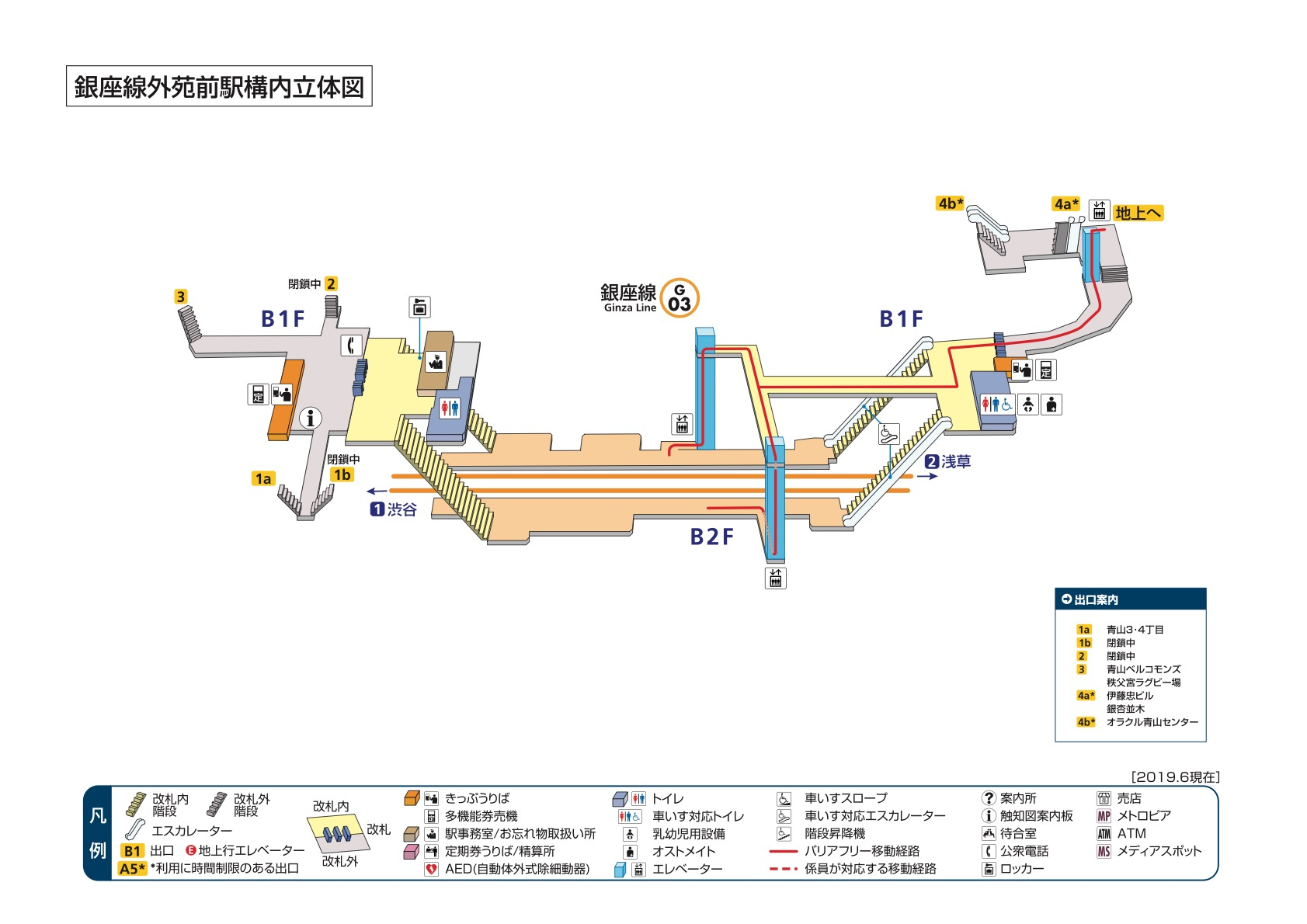 構内図 | 外苑前駅/G03 | 東京メ...