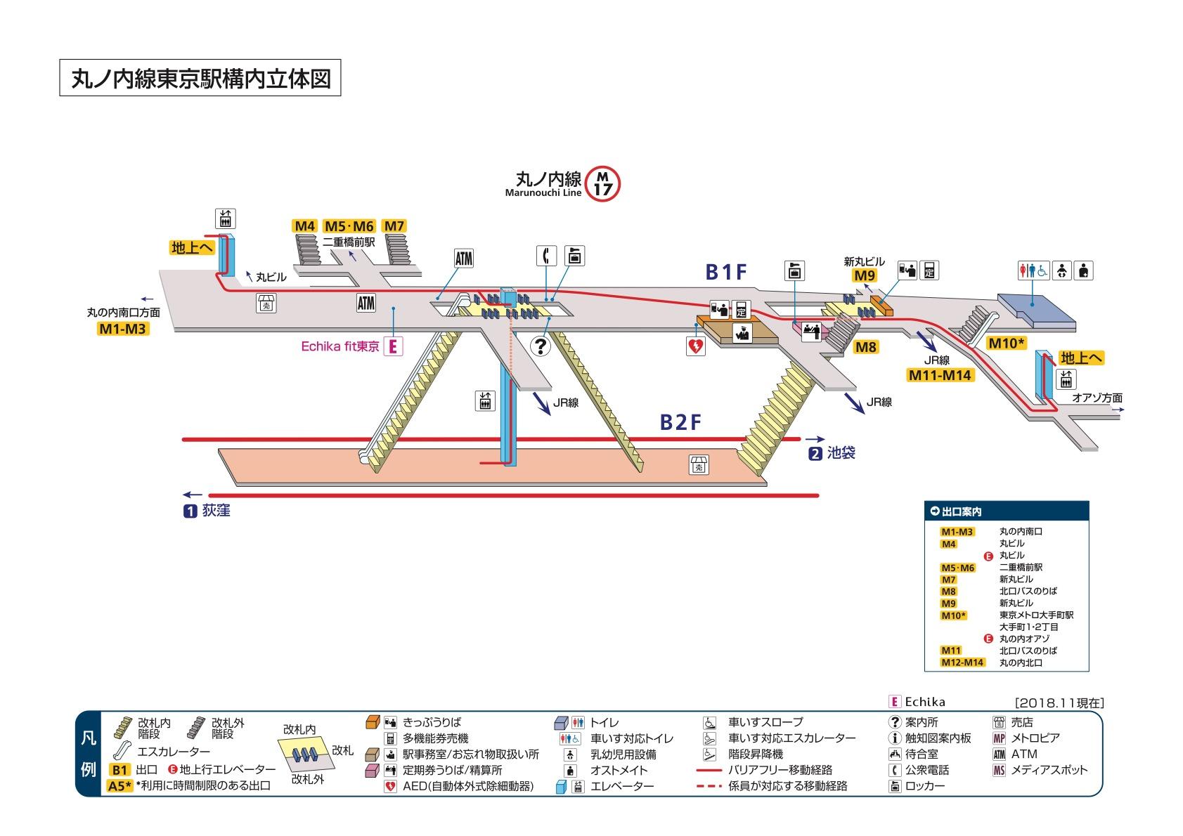 池袋駅構内図・わかりやすいのはここ! | くらしメディア