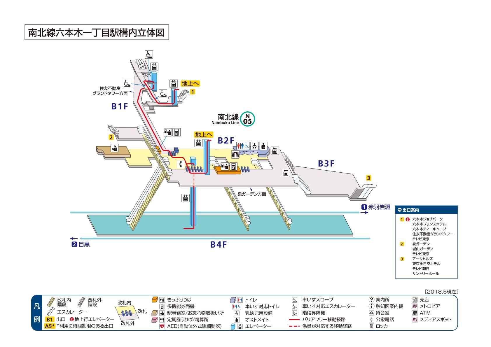 構内図 六本木一丁目駅 n05 東京メトロ