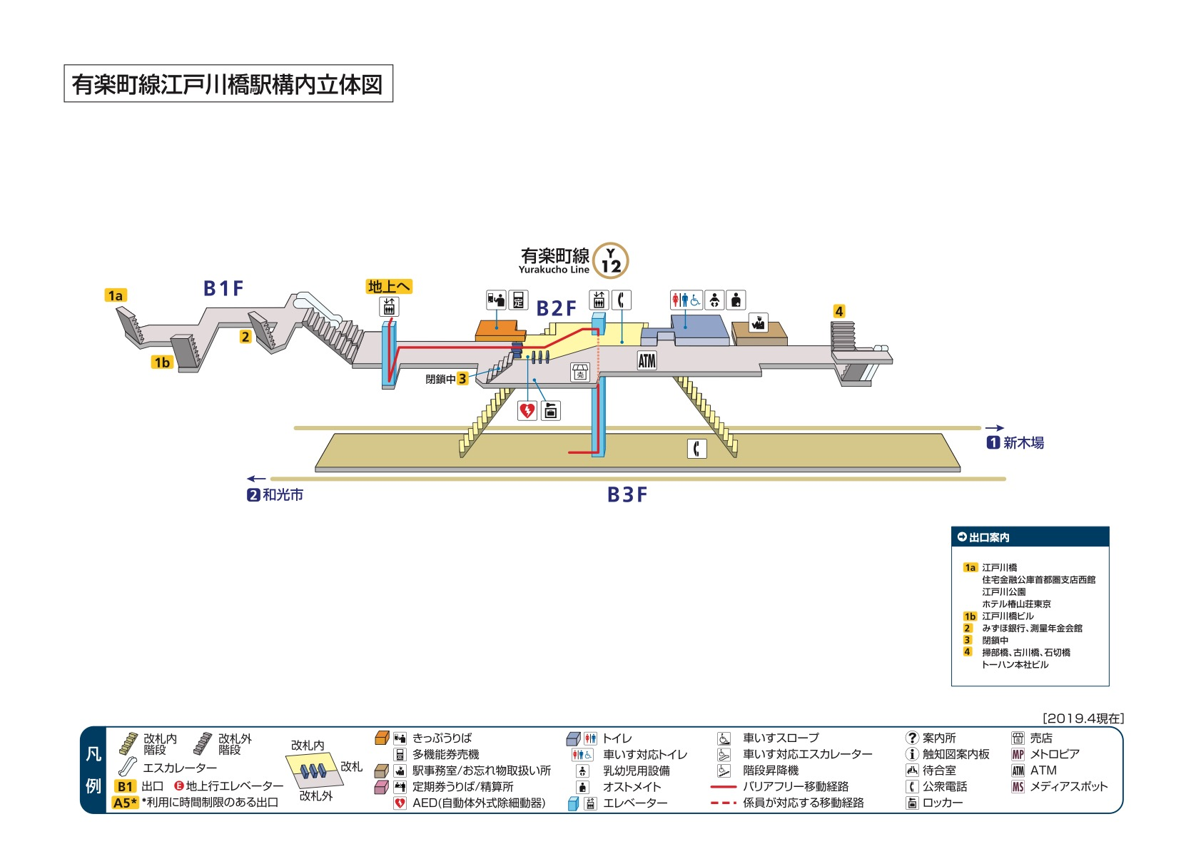 JR東日本:駅構内図(新橋駅) - jreast.co.jp