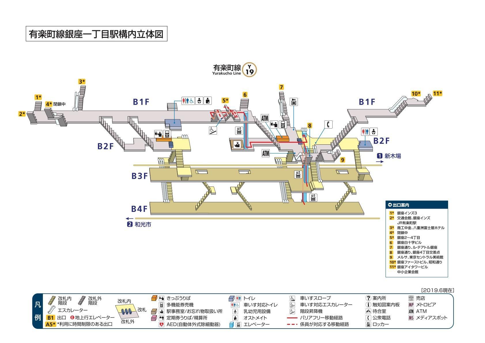 構内図 銀座一丁目駅 y19 東京メトロ