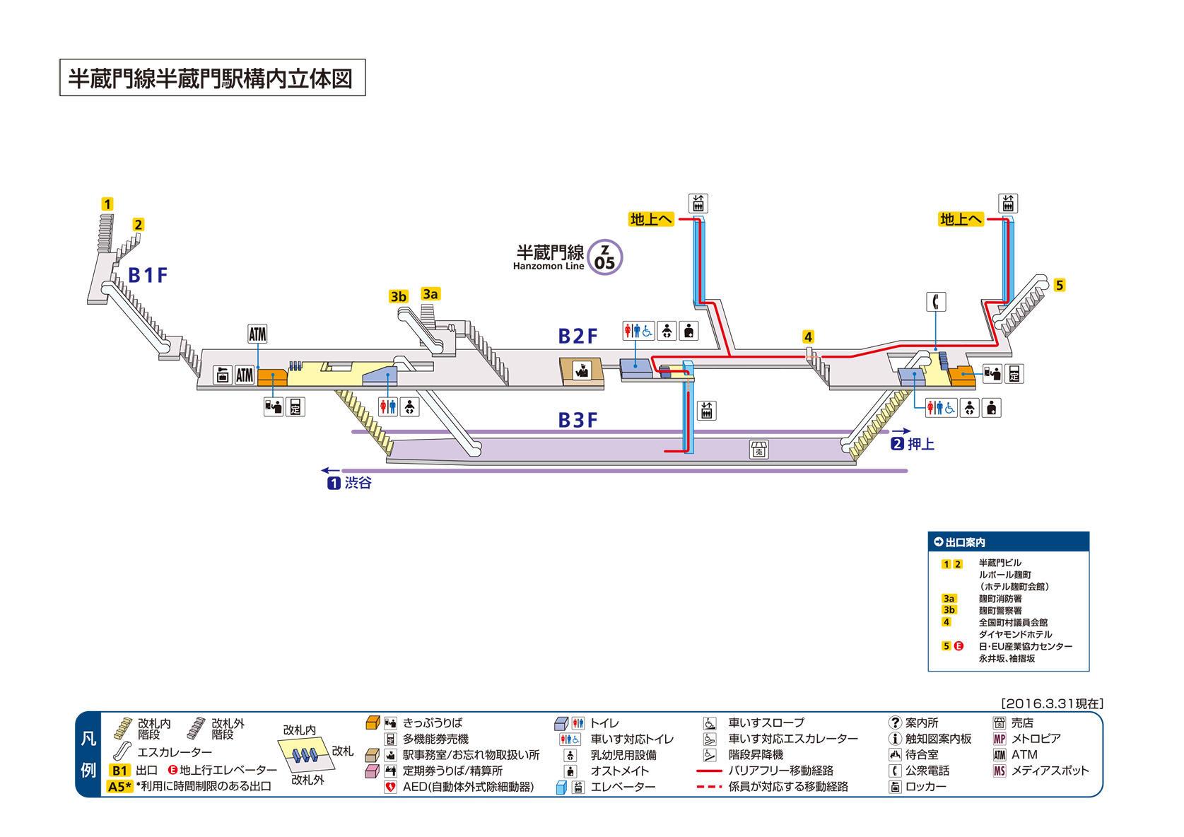 九段下駅の出口案内 - Yahoo!路線情報