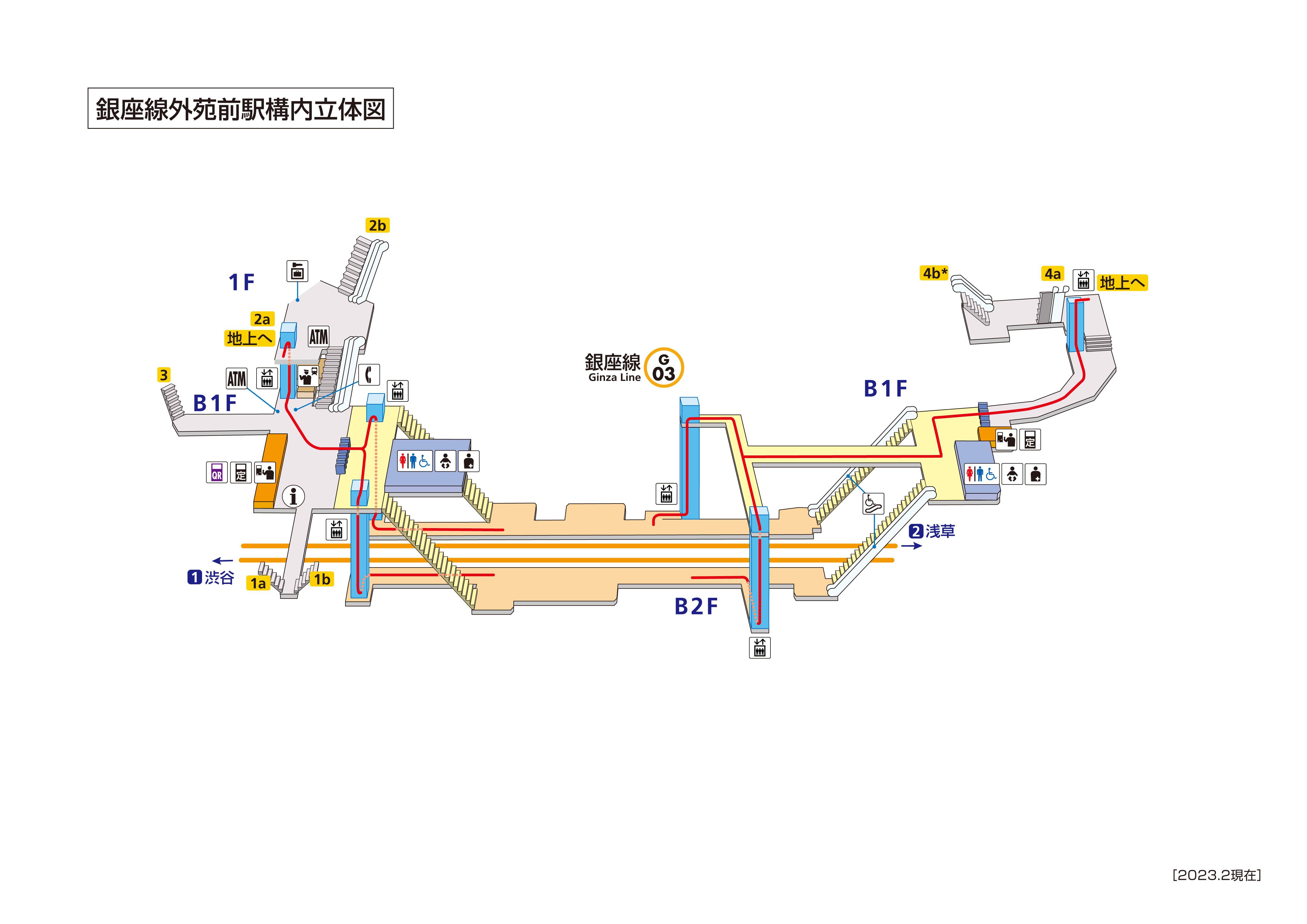 外苑前駅/G03 | 路線・駅の情報 | 東京メトロ