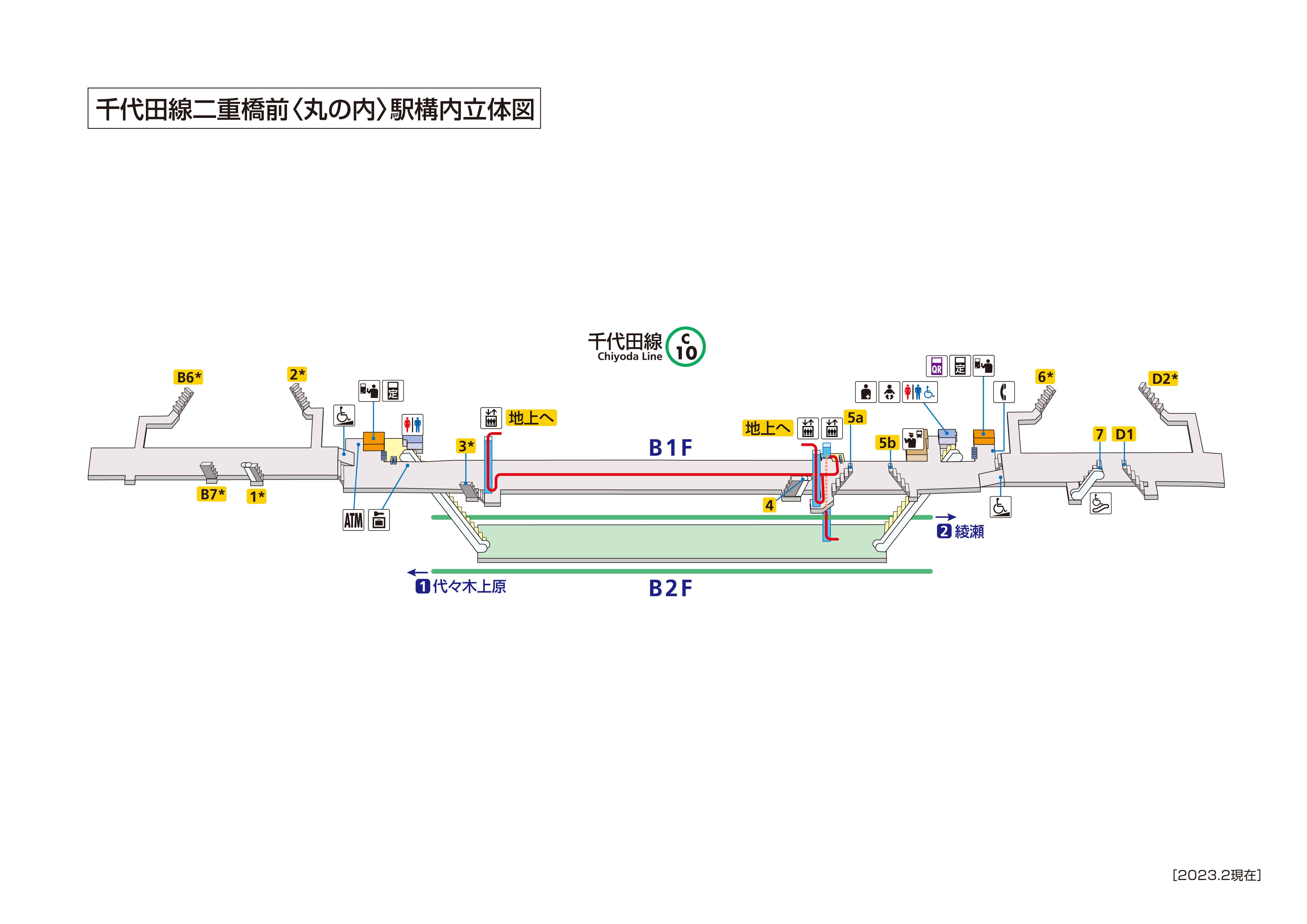 二重橋前〈丸の内〉駅/C10 | 路線・駅の情報 | 東京メトロ