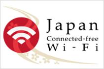 【日本免費上網】利用App、JAL與東京地鐵在日本免費上網! - nurseilife.cc